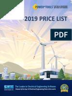 SKM 2019 Price List
