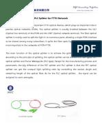 PLC Splitter for FTTH Network by HYC Co., Ltd