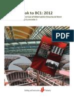 BC1_Handbook_Amd_B.pdf