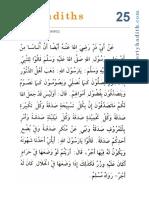 hadith 25