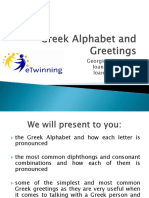 Greek alphabet and greetings