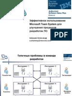 Microsoft Teams System
