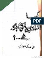 Kya Insan Paidaishi Gunahgar Hai کیا انسان پیدائشی گنہگار ہے Dr Nazir Ahmad Zargar