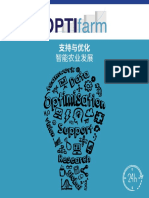 J21843 - Applied Group - Optifarm Marketing Brochure_CN