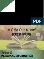 MY WAY OF STUDY.pptx
