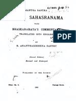 pli.kerala.rare.25882.pdf