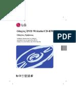 Ell.pdf