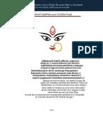 Durga Puja en Francais