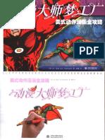 manga_draw_quyty2013.pdf
