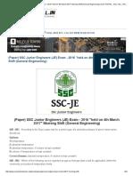 Engineering (2)