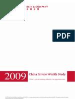 China Merchants Bank China Wealth Report