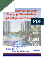 TDD internal training-Rainwater run off system requirement & coordination-2014.09.13.pdf