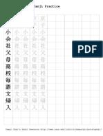 Lesson 7 Genki Kanji Practice
