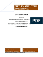 1601-Finanzhilfen für Griechenland