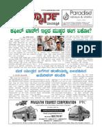 issue 16 PDF.pdf