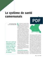 ad396165.pdf