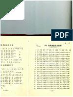 kyoScan-7.4.2019-18.31.13.pdf