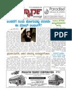 Issue 18 PDF