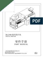 DL2300Parts List