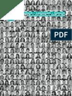 Schule BeLoSe - Informationen & Berichte (Schuljahr 2007-2008)