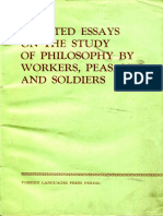 philosophy-2.pdf