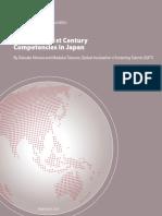 21st-century-competencies-japan.pdf
