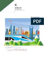 CRRC Annual Report 12748c.pdf