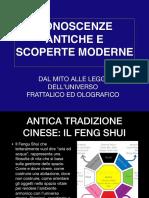 Presentazione Pescara 23 Agosto