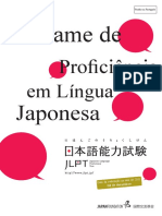 jlpt_panfleto_pt.pdf