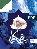 FINAL-PDF-FBL-2017.pdf