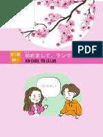 Joyful Japanese - Vocabulary
