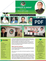 NA 247 Newsletter (February 2019)