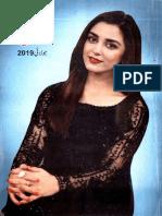 Hina Digest July 2019