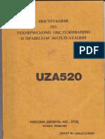 KOMATSU UZA520 ИНструкция русская (нет стр 28).pdf