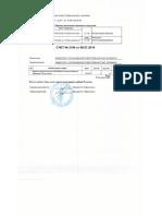 Счет ООО КАПИБАРА От 08.07.19 Лимонад