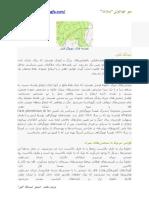 Topographic Maps - Afg-Eng.blogfa.com
