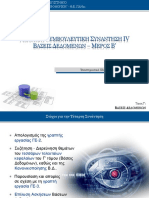 PLH11 OSS#4 Presentation