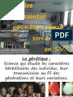 Gene Tique