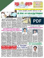 08-07-2019.pdf