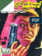 madhubabu - InspecterShadow.pdf