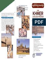Brochure 2005