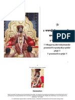 Pratyaksha Pada Puja and Paramashiva Puja May 2019