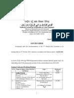 فہرست کتب اردو کونسل دہلی
