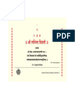 lalita_trishati.pdf