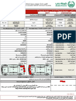 accidentReport.pdf