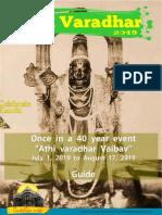 Athi Varadar 2019 Handbook English