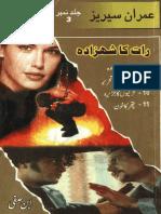 IS_Jild_03_Paksociety_com.pdf