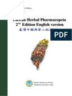 Taiwan Herbal Pharmacopeia 2nd Edition English Version