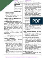 11th Physics 235 Marks Study Materials Tamil Medium