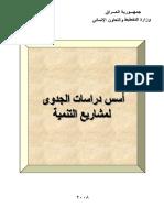 page_9205136 (2).pdf